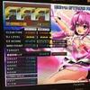 ビートマニア日記 2020/03/25