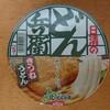 カップ麺「どん兵衛 北のどん兵衛 きつねうどん」を食べてみました