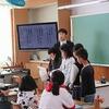授業参観③ 5年生:国語、家庭科、社会