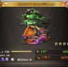 ブレグラ武器とフレ石黒麒麟