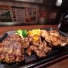 いきなりステーキで500g近く食べても腹一杯にならん!!~新作テンダーコンボに拍子抜け