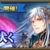 【シンボル】妖精の矢を集めてカオス・オーベロンを止めよう!(その6)