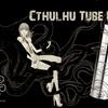 【Cthulhu MOD・MOD】Cthulhu Tube Mod を買いました