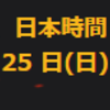 GMシーズン7やー!!