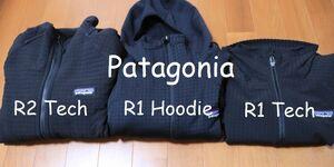 パタゴニアのR2テックフェイス・ジャケットは防風性があって温かい!R1・R1テックフェイスとの比較も。