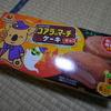 【菓子】もうすぐハロウィンなので「コアラのマーチケーキ」を買った。