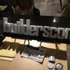 builderscon tokyo 2016 に参加してきた #builderscon
