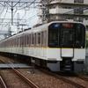 近鉄9820系 EH21 【その5】