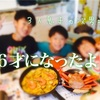 【3人息子】03. 次男、6才になりました!