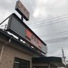 吉野家 一部商品の販売休止について 佐賀では、まだ・・・・
