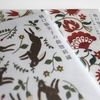 樋口愉美子さんの新刊が届きました