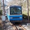 箱根登山ケーブルカーに乗り換えて強羅公園へ【箱根フリーパスで日帰り旅行④】