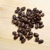 通販で珈琲きゃろっとのコーヒー豆を買いました