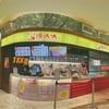 【台湾】台湾流フライドチキンが楽しめる!頂呱呱TKK Fried Chicken