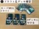 十二季節の魔法使い ~4コマルール紹介~