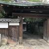 湯田温泉 松田屋ホテル宿泊記~お部屋紹介編~