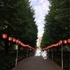 中央区大江戸盆踊り大階 at 浜町公園