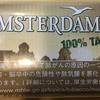 AMSTERDAMER 100% TABAC