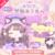 【今日のハロスイ】新作ハッピーバッグ「ようこそ黒猫ホテルへ」初日7連ガチャ結果報告