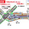 奈良県 国道25号 いかるがパークウェイ三室交差点の改良工事が完成
