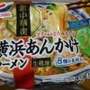 楽々!!便利な冷凍食品