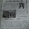 NHK「ひろしまタイムライン」怒りの声は収まらない(アメリカのいまを含めて)
