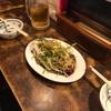 小田原はしご酒(海鮮問屋ふじ丸、柳屋ホルモン本店)
