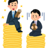 日本の最低賃金による露骨な地域差別に腹が煮えくり返る思いがする