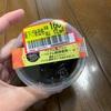 ロピア:ベトナム風プリン/涼味抹茶ゼリー/絹ごし桃クリームプリ/とろける杏仁豆腐