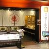 【オススメ5店】長崎市(長崎)にあるスープが人気のお店