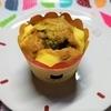 栄養たっぷり!練りはったい粉とおかずカップケーキの作り方。