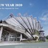 新年のご挨拶2020!