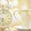 早起きして朝型の生活に変えるメリット