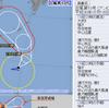 【台風情報】18日21時に台風10号『アンピル』がフィリピンの東で発生!今後はさらに発達し、21日頃に沖縄付近を通過する見込み!!