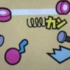 第20話「運動会 ~障害物競走~」の巻
