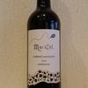 今日のワインはスペインの「マリセール」1000円以下で愉しむワイン選び(№59)