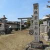 尾張式内社を訪ねて ㊾ 井手神社(いでじんじゃ)