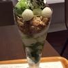 ナナズグリーンティーの「抹茶白玉パフェ」を食べてみた