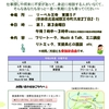 予定詳細:8/21(金)|集い場 いっぽ~/奈良県社会福祉協議会(王寺町地域交流センター)