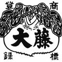 大藤◎RAKU-GAKI◎帳
