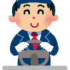 朗報!2017年10月から溝の口から新百合ヶ丘まで川崎市バスが通るってよ!