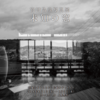 未知の窓 2018.08.01~9.14(金)【ぎをんさかい】ミニ個展を開催中