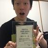 画家として絵を広げるワークショップが賞に選ばれたよ!