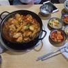 韓国の大学開講しました。。