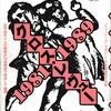 ミュージック・マガジン 増刊 クロス・レヴュー 1981-1989