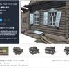 【無料化アセット】今にも崩壊しそうな木造民家。3部屋と屋根裏のある廃屋3Dモデル。 ホラーゲーム、サバイバルシューティングなどに「Survival old House」