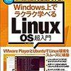 Windows コマンドプロンプトや GitBash 上で Linux・MacOS のコマンドを再現する方法をまとめ中