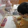 5年生:音楽 合奏の練習開始