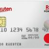 ポイント還元率1.0%以上で貯めやすく使いやすいクレジットカード3枚