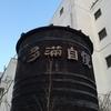 石川酒造 福生のビール小屋(だけど建物は雑蔵)
